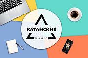 Создание логотипа для вас или вашей компании 97 - kwork.ru