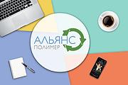 Создание логотипа для вас или вашей компании 93 - kwork.ru