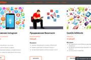 Создание сайтов на конструкторе сайтов WIX, nethouse 144 - kwork.ru
