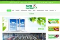Создам лендинг на вордпресс 160 - kwork.ru