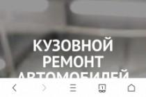 Создам лендинг на вордпресс 152 - kwork.ru