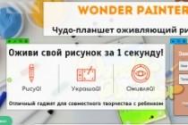 Создам лендинг на вордпресс 151 - kwork.ru
