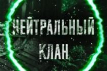 Создам лендинг на вордпресс 147 - kwork.ru
