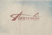 Логотип с изображением 13 - kwork.ru