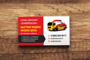 3 варианта дизайна визитки 114 - kwork.ru