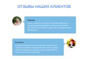 Создаю Лендинг на Тильде под ключ 77 - kwork.ru