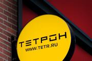 Нарисую логотип в векторе по вашему эскизу 167 - kwork.ru