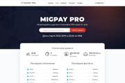 Профессионально и недорого сверстаю любой сайт из PSD макетов 179 - kwork.ru