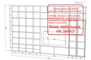 Проект корпусной мебели, кухни. Визуализация мебели 85 - kwork.ru
