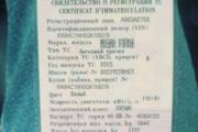 Сделаю заказ в фотошопе любой сложности 61 - kwork.ru