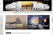Создам автонаполняемый сайт на WordPress, Pro-шаблон в подарок 57 - kwork.ru