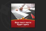 Сделаю качественный баннер 192 - kwork.ru
