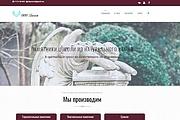 Создание сайта любой сложности 25 - kwork.ru
