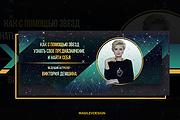 Разработаю обложку для вашего сообщества 37 - kwork.ru