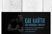 Сделаю 1 баннер с анимацией Gif 34 - kwork.ru