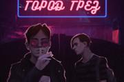 2D иллюстрация 55 - kwork.ru