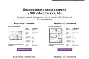 Копирование Landing Page 93 - kwork.ru