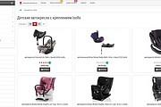 5 мульти интернет магазинов на Opencart для нескольких регионов 12 - kwork.ru