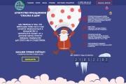 Копия сайта, landing page + админка и настройка форм на почту 200 - kwork.ru