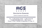 Визитка 65 - kwork.ru