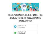 Доработка и исправления верстки. CMS WordPress, Joomla 152 - kwork.ru