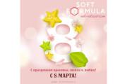Разработаю дизайн электронного приглашения, открытки 12 - kwork.ru