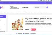 Настройка и установка Webasyst Shop-Script 5,6, 7,8 18 - kwork.ru