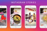 Анимированные шаблоны для Instagram Stories 7 - kwork.ru