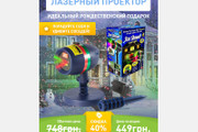 Качественная копия лендинга с установкой панели редактора 131 - kwork.ru