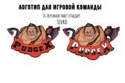 Нарисую CG персонажа 37 - kwork.ru