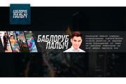 Оформление канала YouTube 178 - kwork.ru