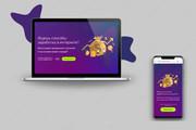 Сайт на Тильда, с параллаксом и анимациями. Цена указана за 1 блок 21 - kwork.ru