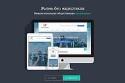 Создам современный блог на wordpress 9 - kwork.ru