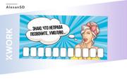 Создам 3 уникальных рекламных баннера 128 - kwork.ru