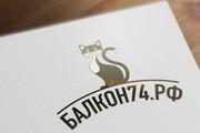 Сделаю логотип в трех вариантах 159 - kwork.ru