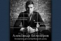 Сделаю инсталендинг 32 - kwork.ru