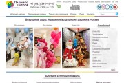 Интеграция верстки или правка на HostCMS 42 - kwork.ru