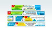 Создам 1-3 статичных баннера + исходники в подарок 116 - kwork.ru