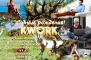 Сделаю 1 фото коллаж из нескольких изображений 11 - kwork.ru