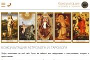 Адаптирую ваш сайт под мобильные устройства без макетов 15 - kwork.ru