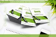 Разработаю дизайн оригинальной визитки. Исходник бесплатно 47 - kwork.ru