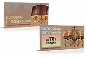 Баннер для сайта 200 - kwork.ru