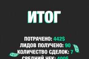 9 Шаблонов для постов в инстаграм 27 - kwork.ru