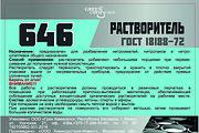 Отрисую в векторное изображение по картинке, рисунку 103 - kwork.ru