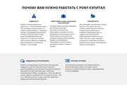 Создам простой сайт на Joomla 3 или Wordpress под ключ 65 - kwork.ru