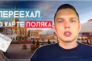 Креативные превью картинки для ваших видео в YouTube 172 - kwork.ru