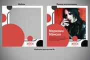 Обложка + ресайз или аватар 136 - kwork.ru