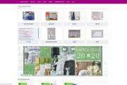Установлю интернет-магазин OpenCart за 1 день 53 - kwork.ru