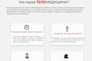 Создание сайтов на конструкторе сайтов WIX, nethouse 114 - kwork.ru