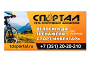Дизайн наружной рекламы 81 - kwork.ru